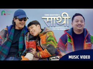 SATHI / OFFICIAL SONG, Rajesh Hamal Song