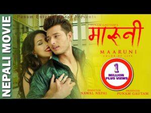 Marruni, New Nepali Movie
